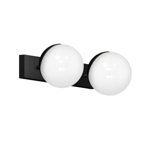 2xe14 Sphere 60w 230v 2xe14 Sphere Applique Applique nZXNwk80OP